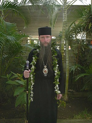 Orthodox Church in Hawaii - Archbishop Kyrill on an archpastoral visit to Hilo, Kona and Honolulu in 2003