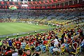 Arena Maracanã (indoors) - panoramio.jpg