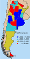 Argentine provinces by GDP (nominal) 2005.png