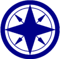 Arrow Compass Blue.png