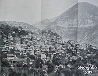 Artvin, Geo province Klarjeti, modern Turkey - ართვინი, 1897.jpg