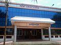 Aruppukottai municipality office.jpg
