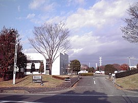 Astellas Pharma Inc. Miyukigaoka Research Center.jpg