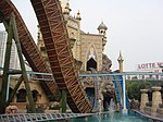 Atlantis Adventure Aqua Trax!.jpg
