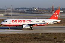 伊斯坦堡阿塔圖爾克機場