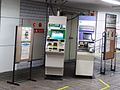 Automatic settlement-of-accounts machine in Nagai station.JPG
