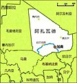 Azawad map-chinese.jpg