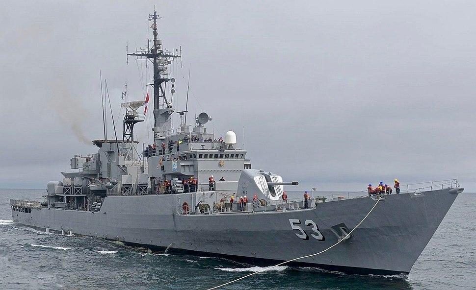 BAP Almirante Grau (FM-53)