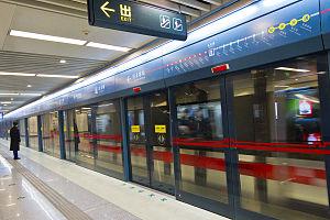 Line 2, Xi'an Metro - Beidajie station