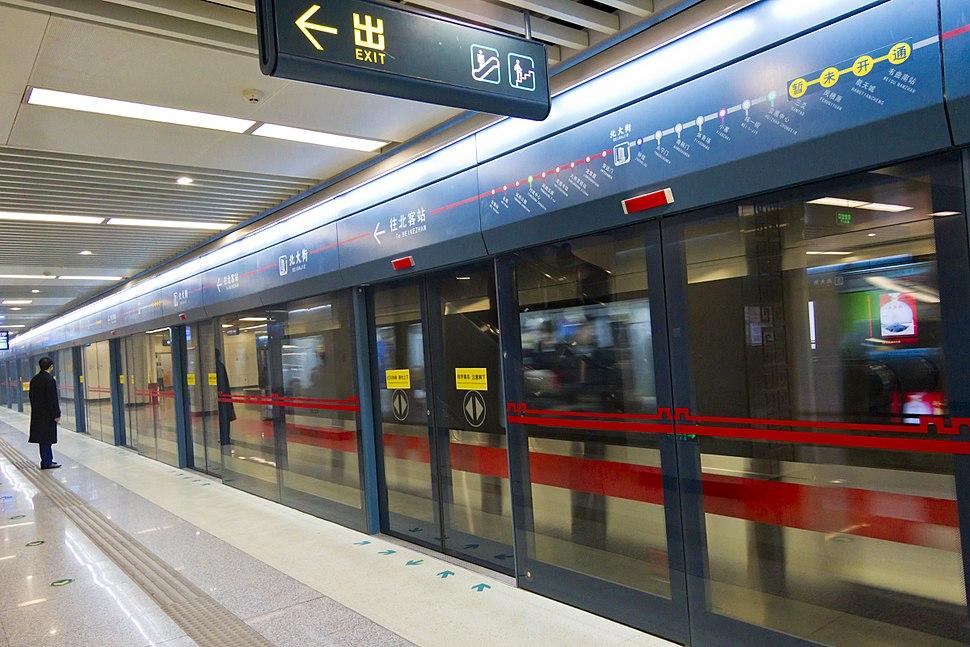 BEIDAJIE station platform