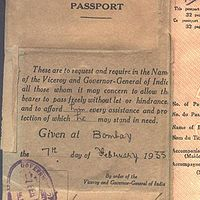 how to find old india visa information