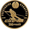 BY-2006-200roubles-Silichy-a.png