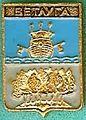 Badge Ветлуга.jpg