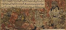 Balami - Tarikhnama - The Battle of Hunayn - The Prophet's life is threatened (cropped).jpg