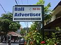 Bali Advertiser Office - panoramio.jpg