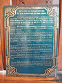 Baliuagmuseumjf1739 02.JPG