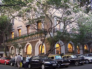 Ballard Estate - Image: Ballard Estate Bombay