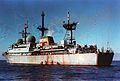 Balzam class near Hawaii in 1991.JPEG