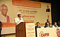 Bandaru Dattatreya addressing after felicitated by CAPSI & IISSM for categorizing 70 lakhs private security personals as Skilled Workers, in New Delhi.jpg