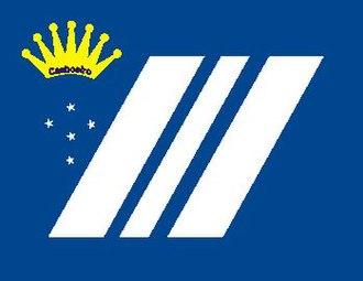 Cachoeiro de Itapemirim - Image: Bandeira Cachu ES