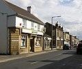 Banks, Town Gate, Wyke - geograph.org.uk - 526858.jpg