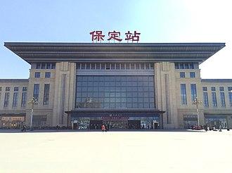 Baoding railway station - Baoding (West Square)