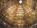 Baptisterium San Giovanni - Innenkuppel B.jpg