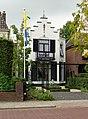 Barneveld Amersfoortsestraat 34.jpg