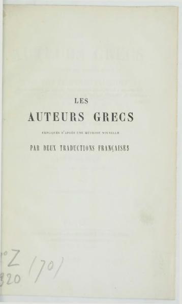 File:Basile de Cesarée - Homélie contre les usuriers, 1853.djvu