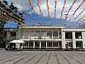 Bayawan City Hall.jpg