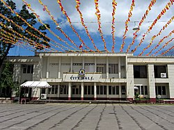 Bayawan City Hall
