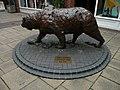Bear sculpture in Westbrook Walk, Alton, Hampshire, England 3.jpg