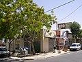 Beersheba, Kakal st. 06.jpg