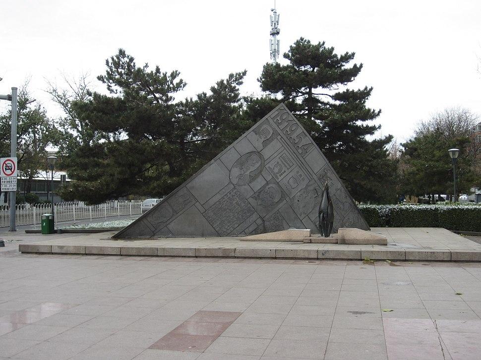 Beijing (November 2016) - 086