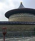 Beijing - Temple of Heaven Park IMG 5013 Echo Wall - Imperial Vault of Heaven.jpg