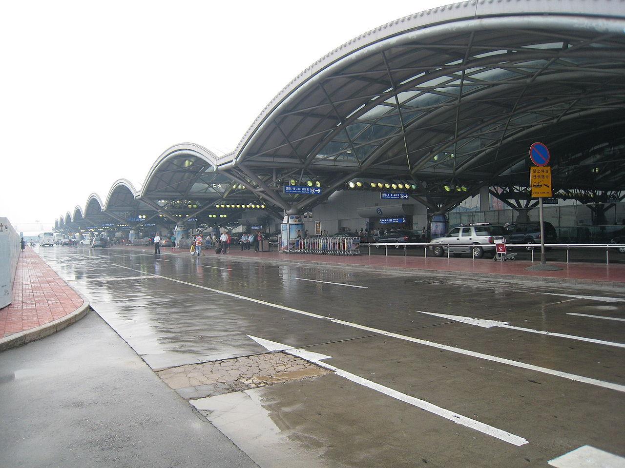 File Beijing Capital International Airport Jpg