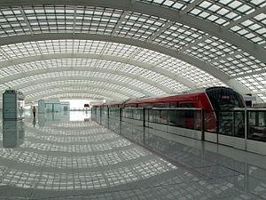 English: Beijing Capital International Airport...