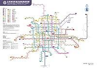 Beijing Rail Transit 2021 Plan.jpg