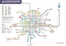 Beijing Subway Map 2018 Pdf.Beijing Subway Wikimedia Commons