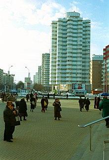 Biélorussie Minsk rencontres