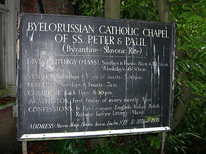 Belarusian diaspora - Sign at the Belarusian Church in London