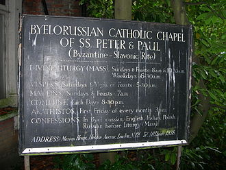 Belarusians in the United Kingdom - Sign at the Belarusian religious mission in London