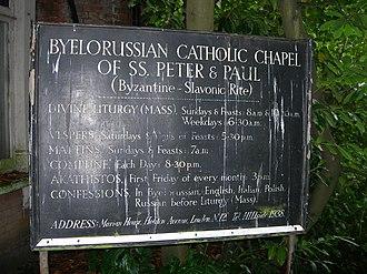 Belarusian diaspora - Sign at the Belarusian Church in London
