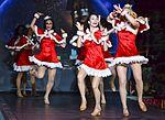 Believe in Magic - Fashion Show Mall (11456898066).jpg