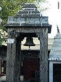 Bell at Vishnupad Temple - panoramio.jpg