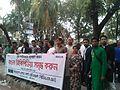 Bengali Wikipedia at Ekushey Book Fair 2015 (02).jpg