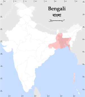 Bengali phrasebook – Travel guide at Wikivoyage