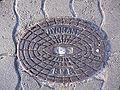 Berlin hydrant 20050211 p1000517.jpg