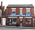 Biddulph Fish Bar - geograph.org.uk - 1820370.jpg