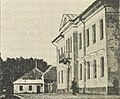 Biešankovičy, Chraptovič. Бешанковічы, Храптовіч (1903).jpg
